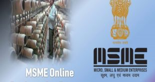 MSME Online Registration Process