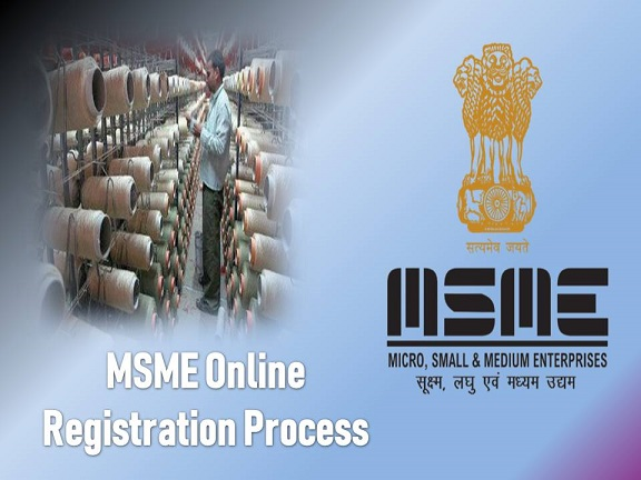 MSME Online Registration Process
