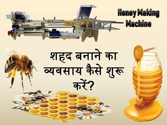 Honey Processing Business Plan