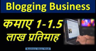 Blogging website Business