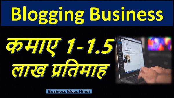 Blogging website Business